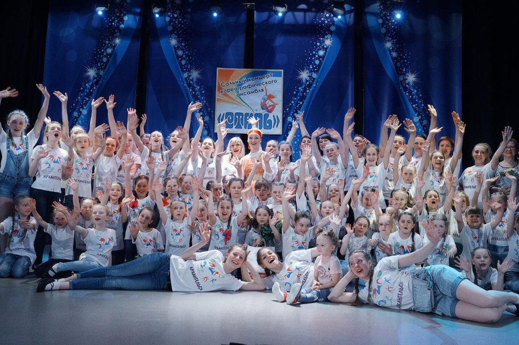 Детский образцовый хореографический ансамбль «Стиль»