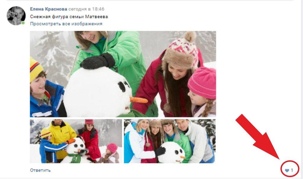 Акция «Снежный патруль» от Молодежного совета Цигломени