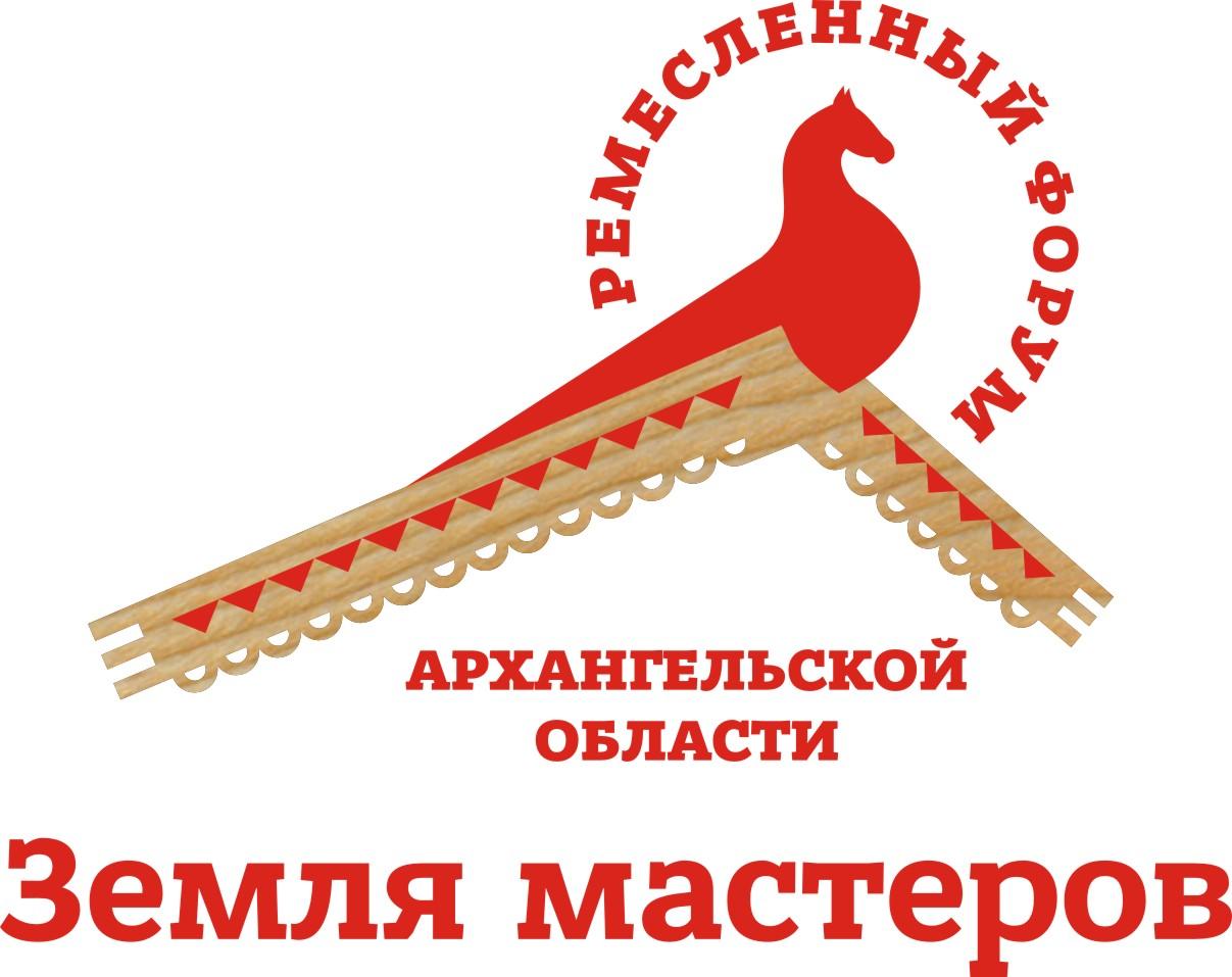 Первый ремесленный форум «Земля мастеров»