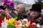 Культурный центр Цигломень Торжественный митинг к 69 годовщине Победы в Великой Отечественной войне 29