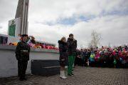 Культурный центр Цигломень Торжественный митинг к 69 годовщине Победы в Великой Отечественной войне 16