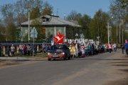 Культурный центр Цигломень 71-летие Победы в Великой Отечественной войне 1941-1945 гг.